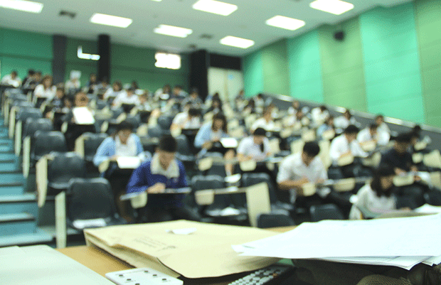 View of a lecture hall from the perspective of the lecturer